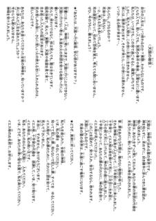 03rubi01.jpg